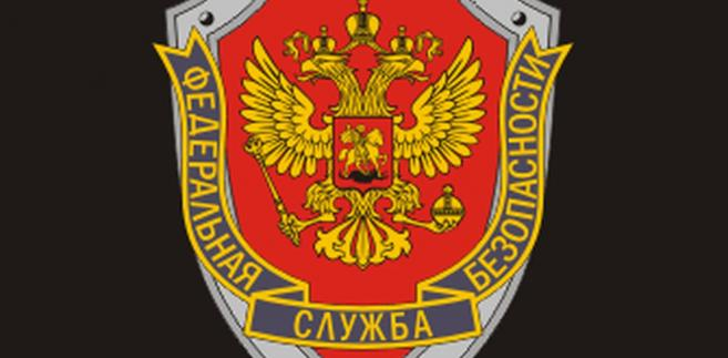 FSB rozbiło grupę islamskich terrorystów